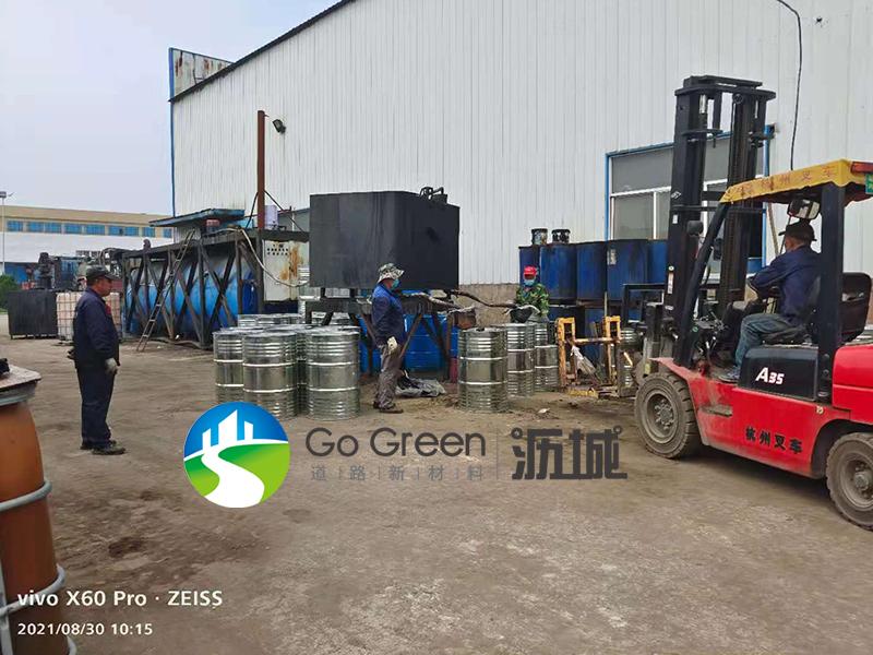 Go Green Asphalt Pavement Sealer Project